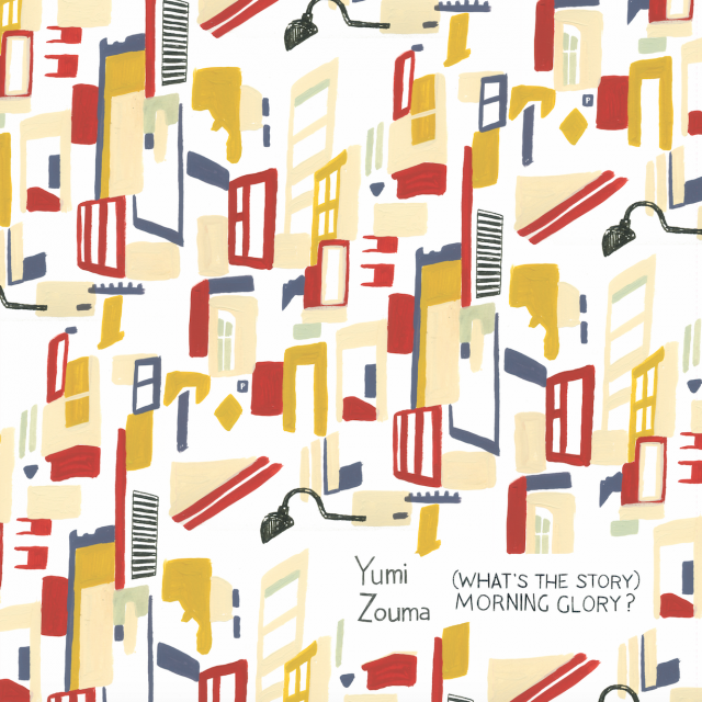 Yumi Zouma Whats The Story Morning Glory Oasis Cover Album Art